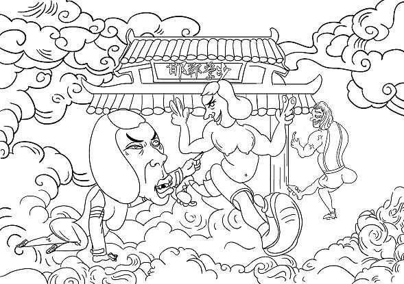 插画成语邯郸学步