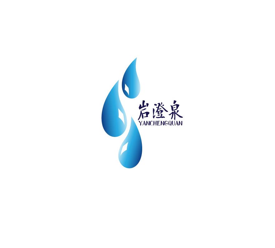 岩澄泉 标志 平面 ws2897630 - 原创设计作品 - 站酷图片
