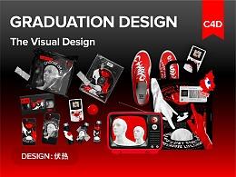 潮流集合品牌VI版式设计【毕业设计第二弹】