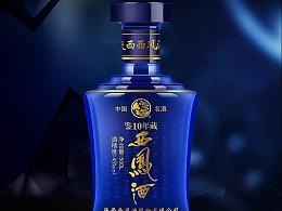 白酒详情_鉴藏十年详情