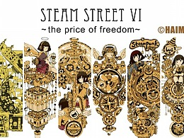 蒸汽朋克插画集6蒸汽街的秘密