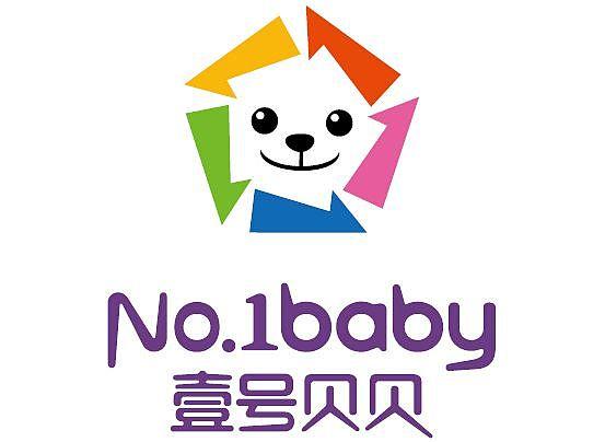 壹号贝贝早教中心logo设计图片