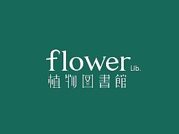 Flower lib.
