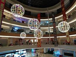 酒店开业盛典灯光装饰 舞台灯光秀 空中吊挂灯光美陈