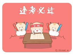 俩仓鼠的日常漫画——二蛋&momo