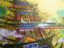 【縛海集——瑞靈—山神—丹頂—金熊】—翔魚—附過程