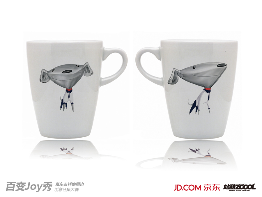 杯子 产品效果图手绘
