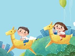 幼儿园书籍插画儿童绘本插画