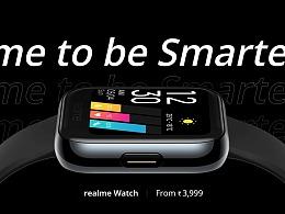 【Realme】手表/耳机     【小米】石英表渲染