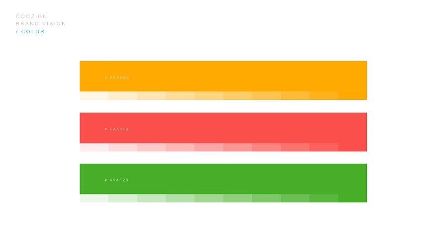 查看《酷家乐品牌视觉》原图,原图尺寸:3504x1971