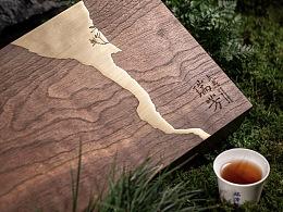 武夷瑞芳茶包装2020