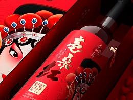 来自东方的红酒