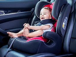 儿童安全汽车座椅