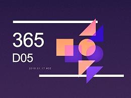 #练习365#颜色叠加练习