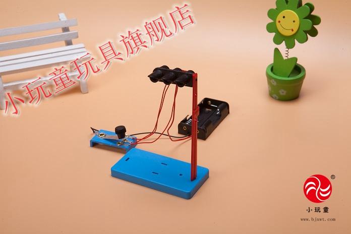 小玩童科技小制作 儿童科学实验玩具 手工diy材料创意