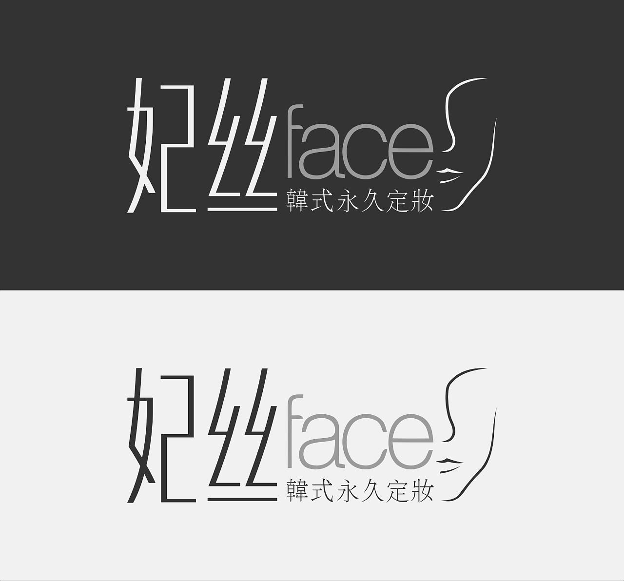 《face》女性纹绣 logo设计