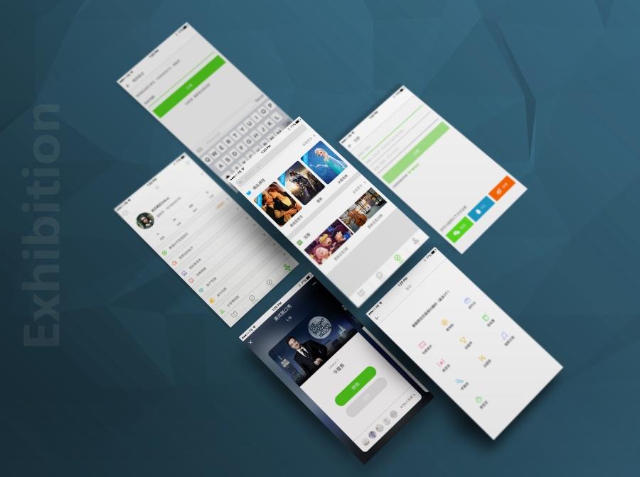 英语流利说App界面|移动设备/APP界面|UI|E小