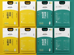 大米包装-王家新米品牌包装设计