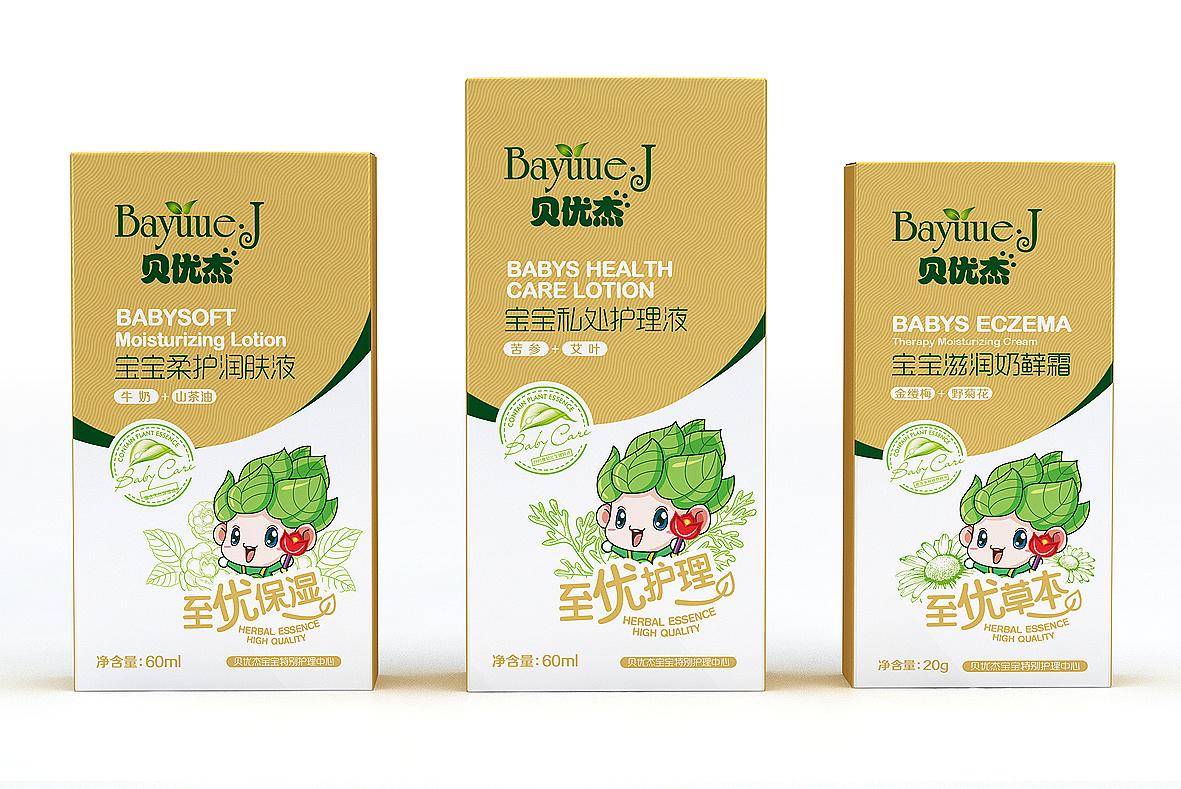 童产品包装_贝优杰婴儿洗护产品包装设计-奥思集美品牌设计