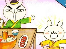 冷国漫画连载—第十九话