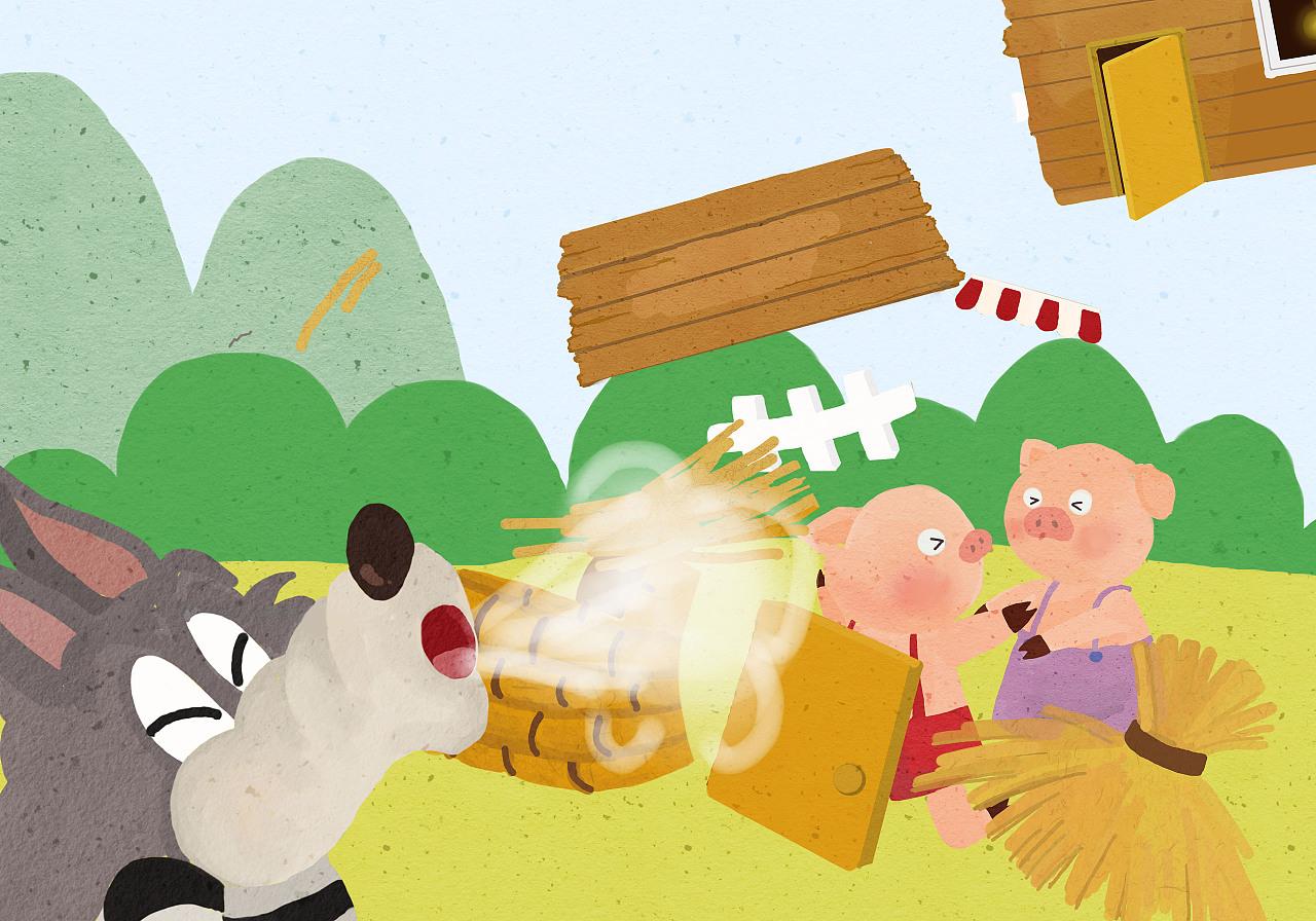 三只小猪|插画|儿童插画|多肉哇 - 原创作品 - 站