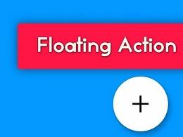 干货分享!悬浮按钮设计规范和经典实践