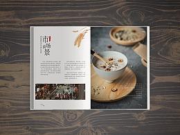 餐饮行业加盟手册企业宣传册