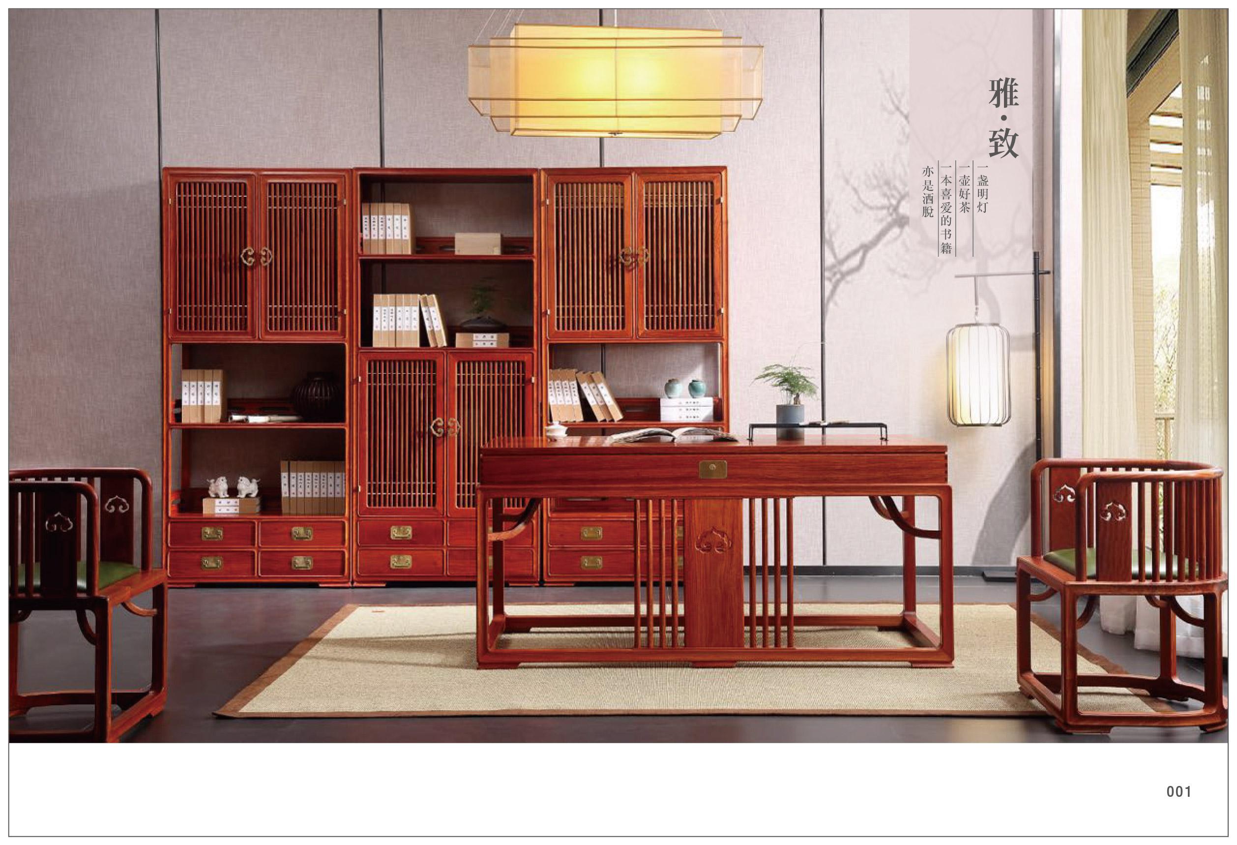 中式家具畫冊設計圖片