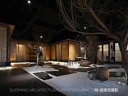 餐厅空间 | 郑州.高林居