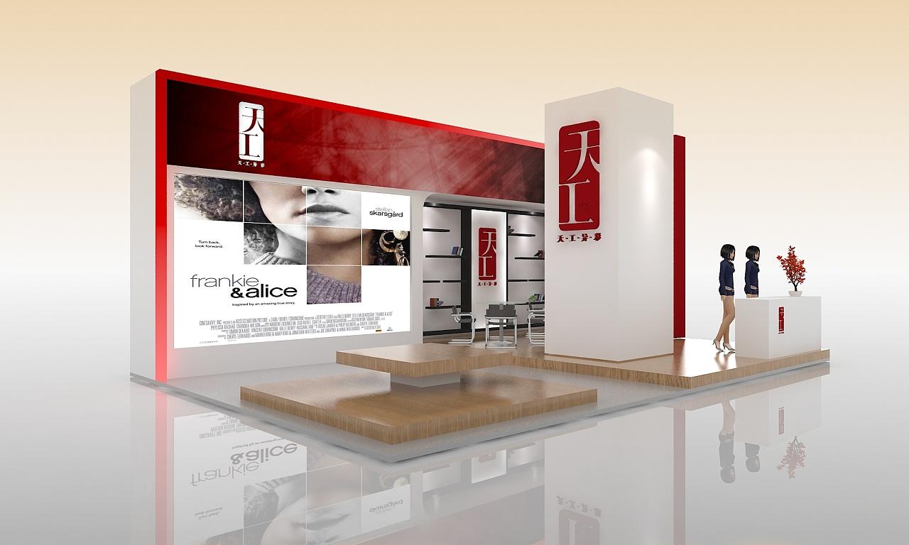 展览展示单品|空间|展示设计 |刘易千 - 原创作品图片