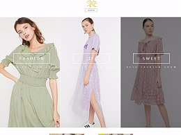品牌服装网页排版