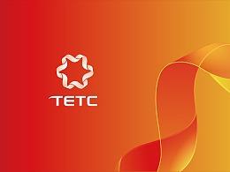 TETC世纪星品牌升级