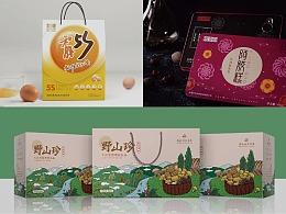 食品类包装设计集合(二)