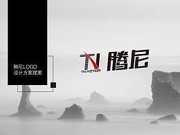 腾尼品牌视觉形象提案-1