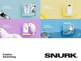 SNURK电商创意直通车
