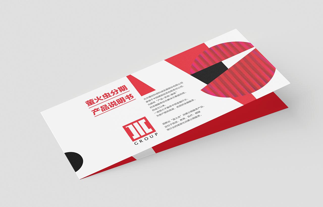 通过图形语言形象生动的传达给用户,突出重点,极简设计!图片