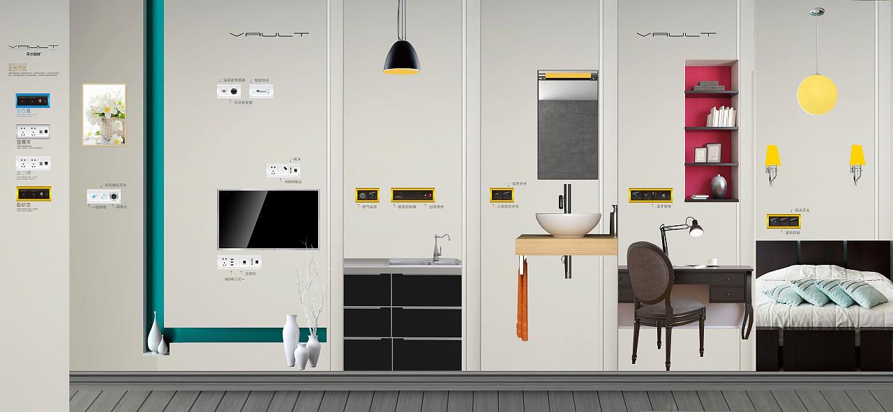 墙体智能插座产品体验墙设计