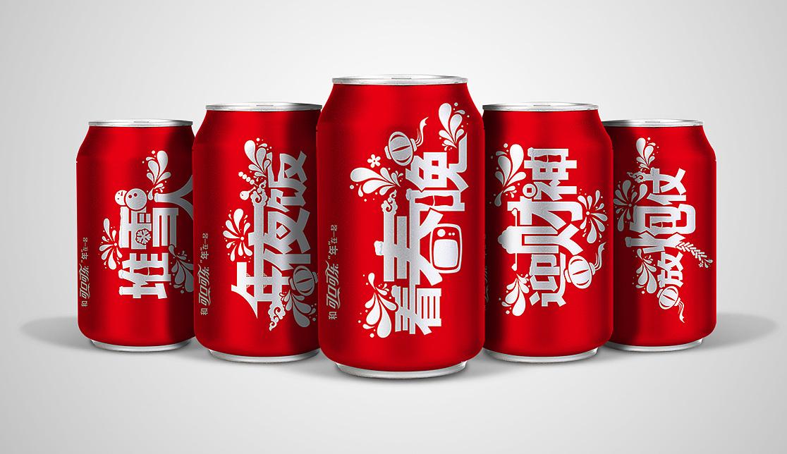 可乐易拉罐包装