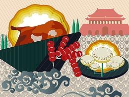《地方美食》系列海报设计