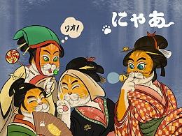 日本浮世橘绘系列