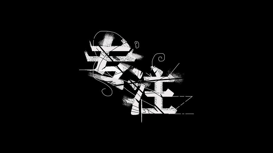 字体涂鸦平面v字体|粉笔/残雪|字形|独孤方法-原c字体绘制实时曲线图图片