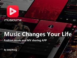 早期作品-音乐&视频概念App