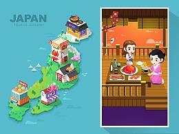 美食签到1-日本