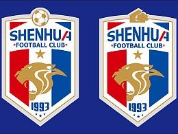 上海申花队队徽设计