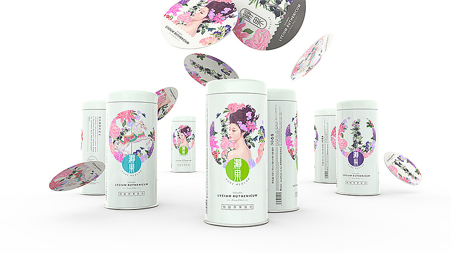 瀞果 黑果枸杞袋泡饮品 包装设计