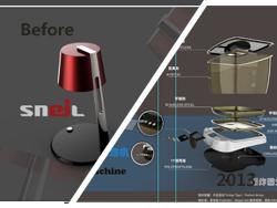 工业设计及排版|工业/产品|生活用品|齐小萌q - 原创图片