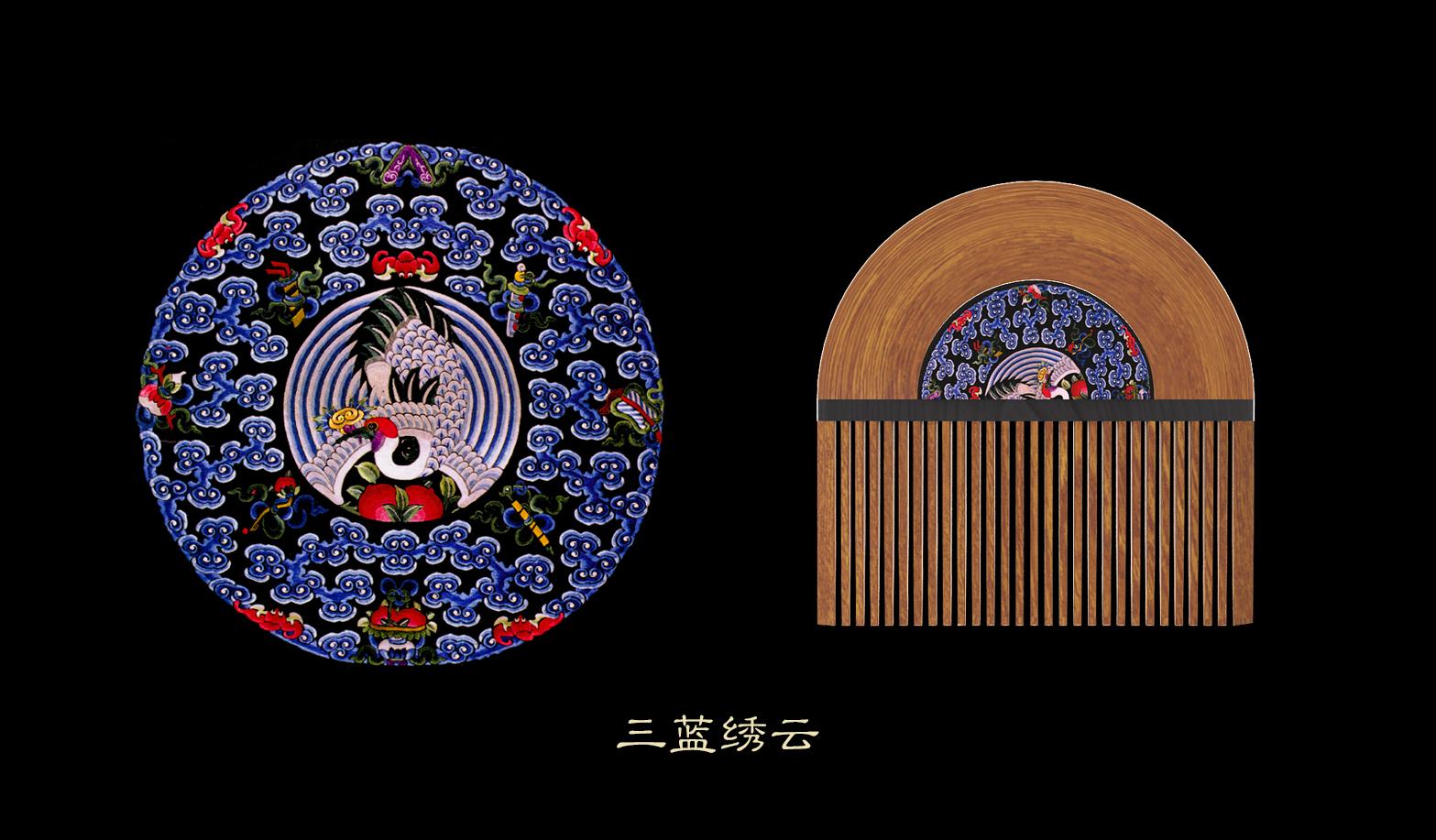 清宫卡通人物纹身图