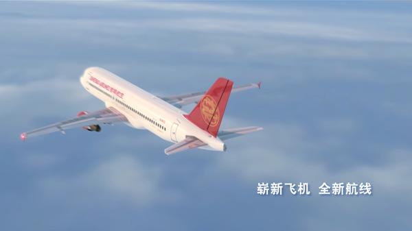 2011吉祥航空tvc