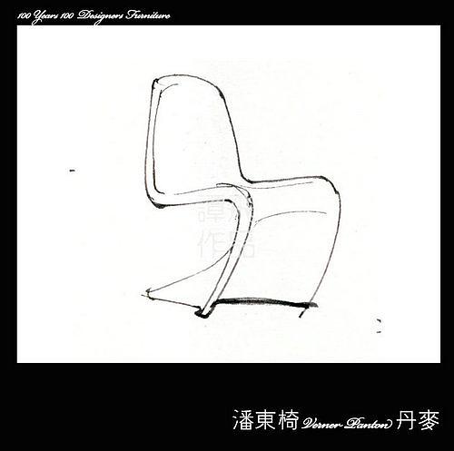 手绘各国个特色家具欣赏1 空间 室内设计 良合梦想