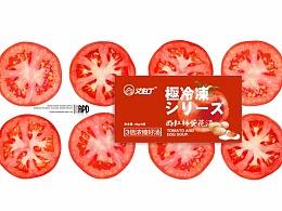 【霈约-网红发布会】艾丁格-蔬菜汤
